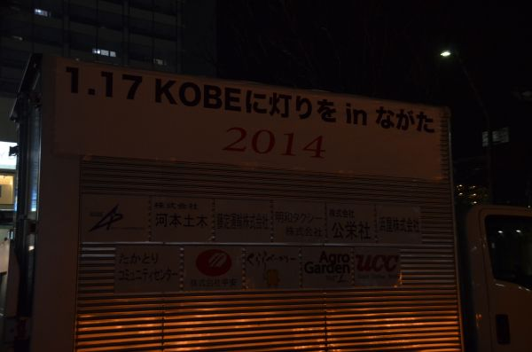 20140120a0598.jpg