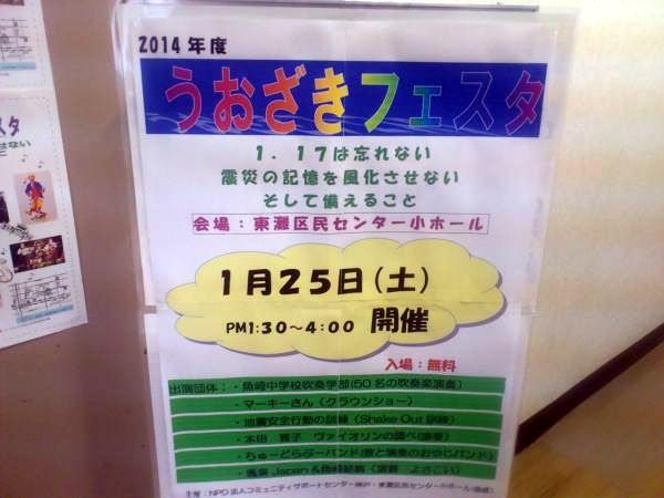 20140127a0021.jpg