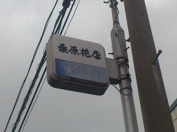 20140127a0035.jpg