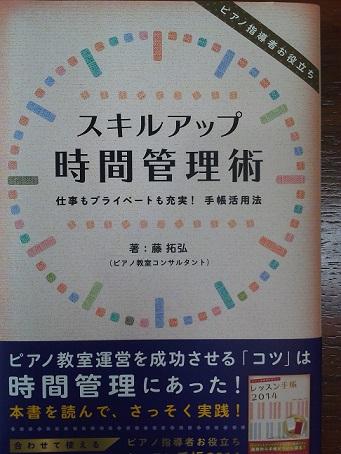IMG_20131028_115631.jpg