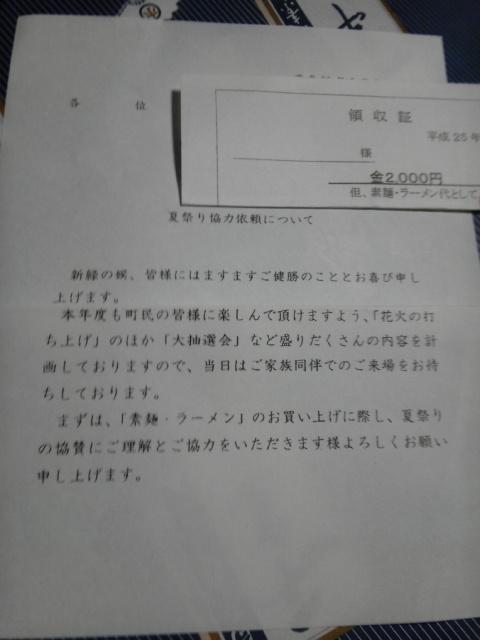 moblog_43a84a2e.jpg