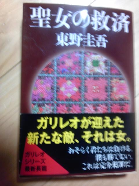 moblog_513deb63.jpg