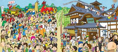 愛媛県のコピー
