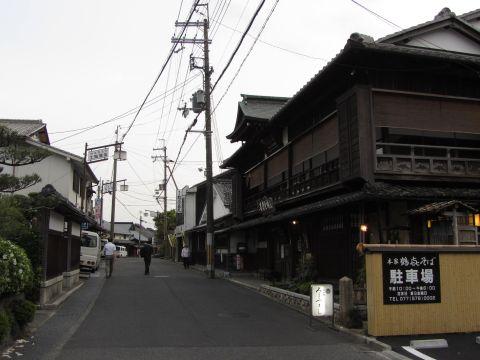 作り道(坂本商店街)