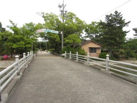 九華公園入口・扇橋