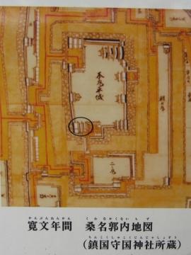 寛文年間 桑名城郭内地図