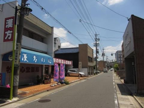 旧東海道 名古屋市南区呼続