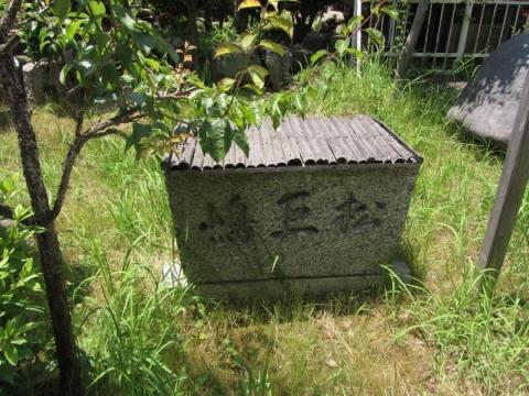 熊野三社の手洗鉢