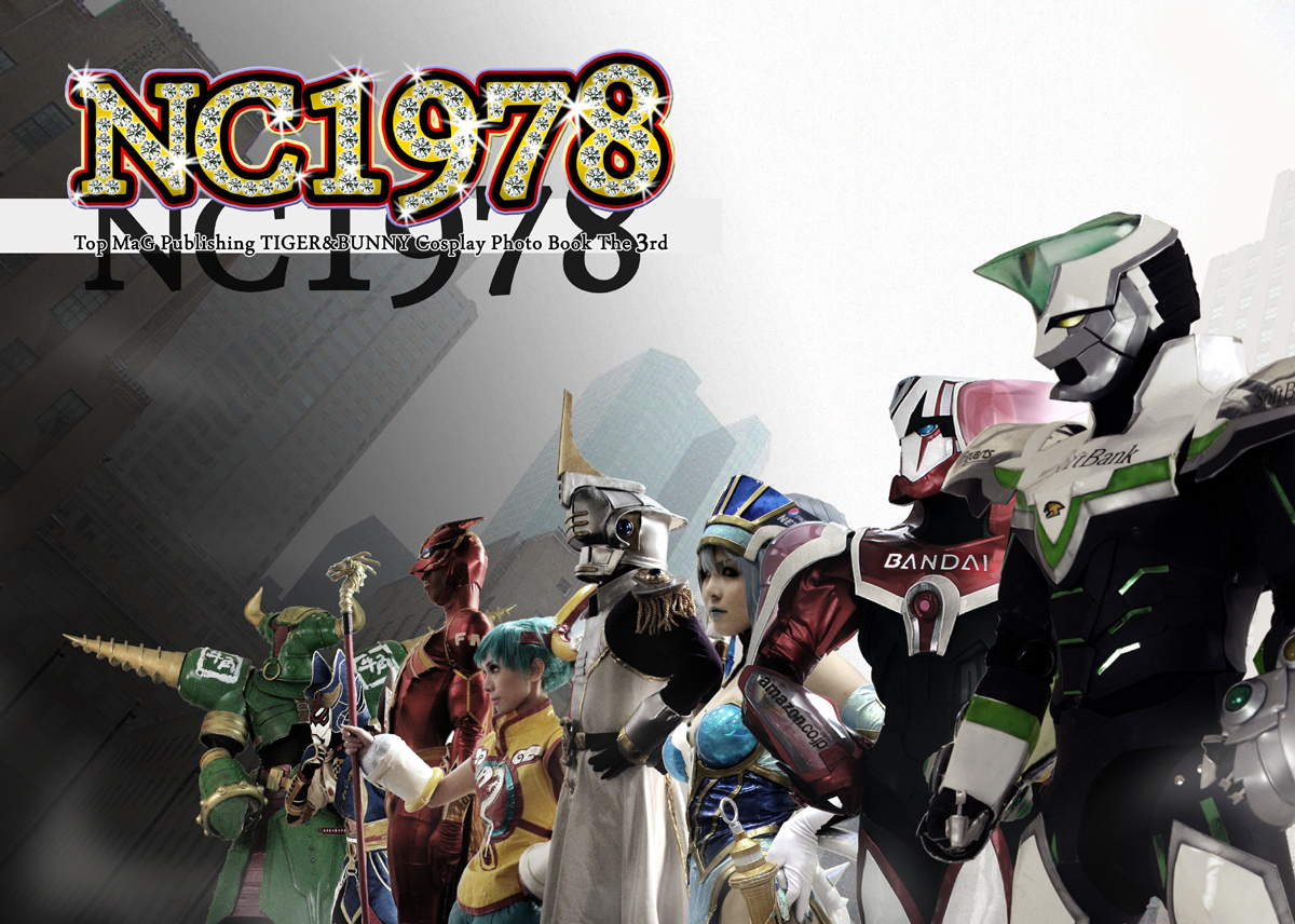 NC1978PR画像