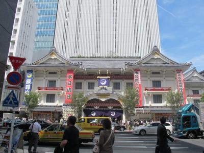 tokyo-1-9.jpg