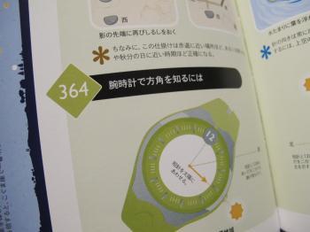 yarikata-3.jpg