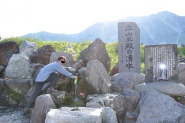 立山・剱岳_0004