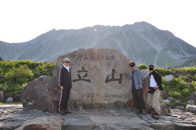 立山・剱岳_0005