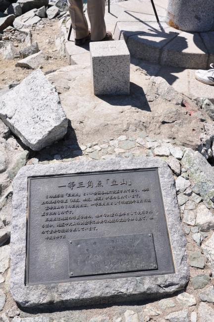 立山・剱岳_0061