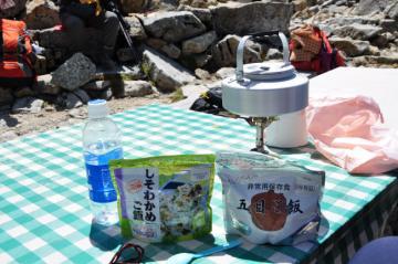 立山・剱岳_0125