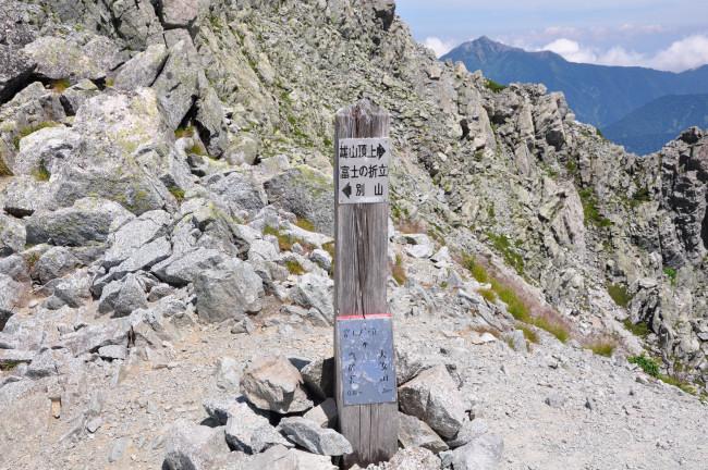 立山・剱岳_0131