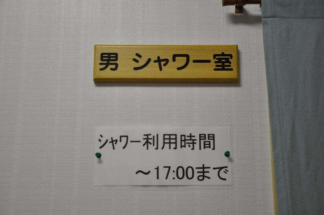 立山・剱岳_0213