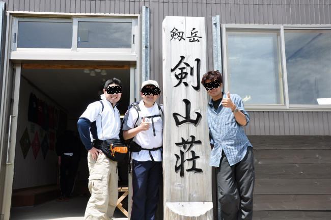 立山・剱岳_0383