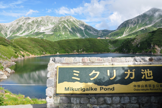 立山・剱岳_0495