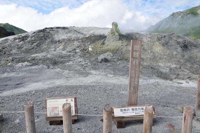 立山・剱岳_0493