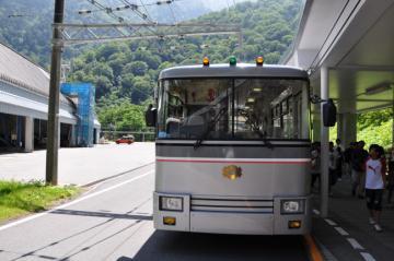 立山・剱岳_0630