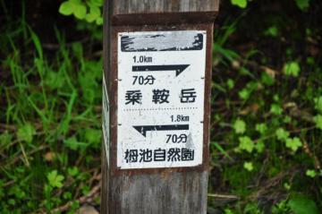 白馬ブログ用_0070