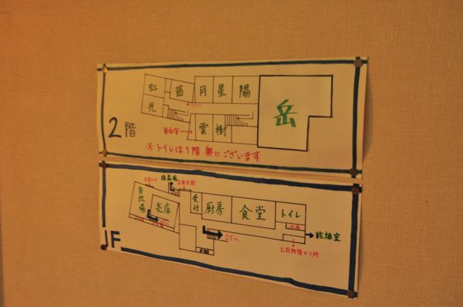 奥穂高岳_0186