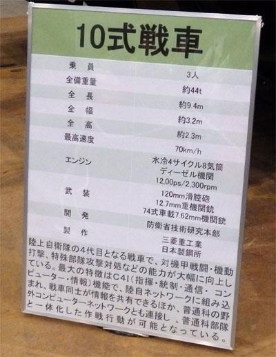 ニコ超会議04