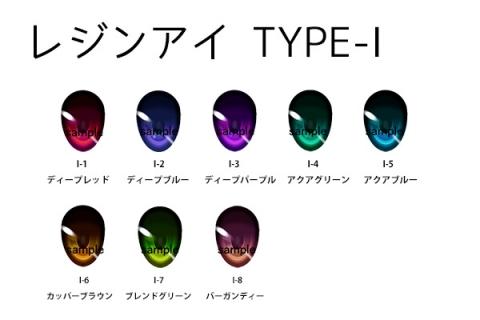 type-i.jpg