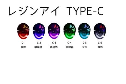 typec-2.jpg