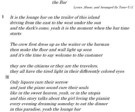 the Bar-英語版‐