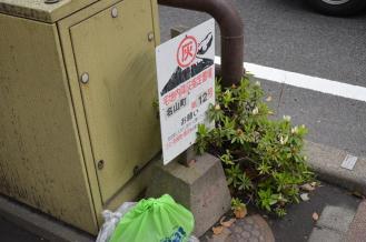 2013 九州旅行 174kopo
