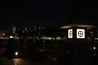 2013 九州旅行 203kopi