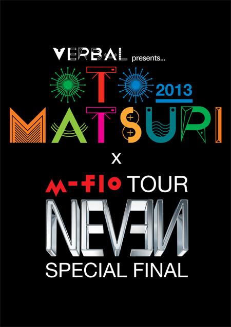 live_20130811_mflo[1]