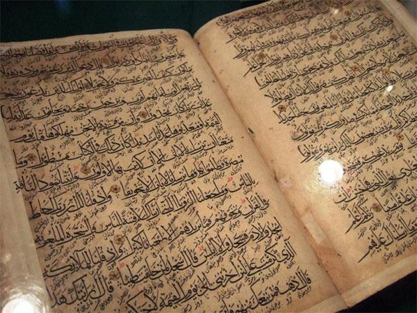 なんでイスラム教ってすぐ暴力に走るの?