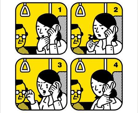 駅員「すみません携帯OFF車両なので…」俺(36)「あ?」