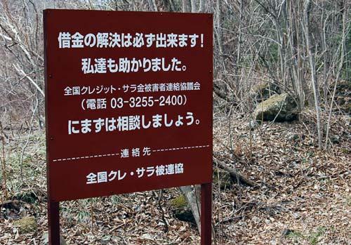 日本人に自殺が多いのってさ