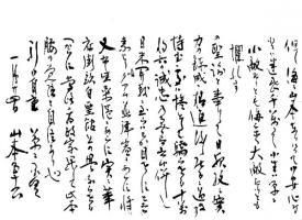 日本史上最も歴史を動かした人物って誰なの?