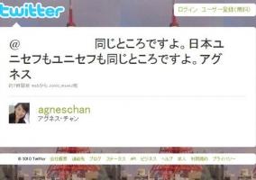【速報】ひろゆきがアグネスちゃんに公開質問状www