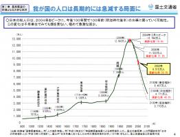 【悲報】 日本の少子化が他の先進国に比べてやたらと酷い件