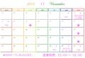 calendar14_11.jpg