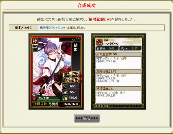 ニヤニヤ(・∀・)