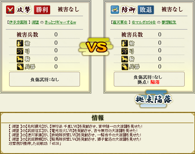 20130614230156ce3.png