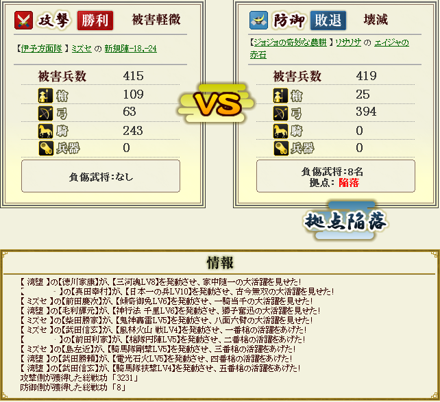 20130626221038a25.png