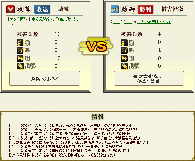 20130715001426398.png