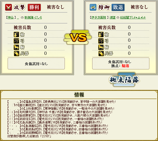 20130720200014131.png