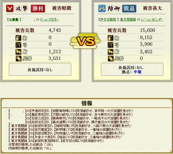 文字遊び2
