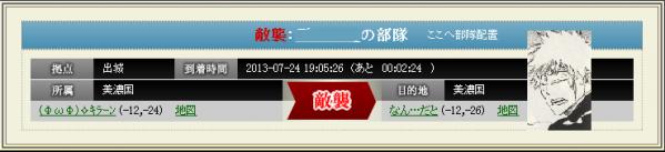 文字遊び3