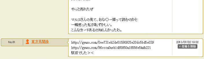 201307262204154b0.png