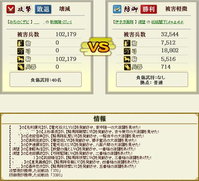 2013080120132080d.png